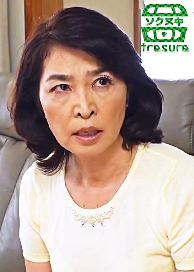 【アダルト動画】義母の美しい身体に我慢できない 42,のトップ画像