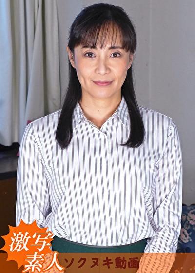 【アダルト動画】【四十路】芝居素人妻 里枝子 46歳,のトップ画像