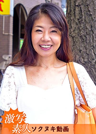 【アダルト動画】【五十路】応募素人妻 恵理子 50歳,のトップ画像